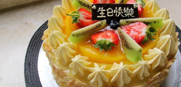 88 节家婆生日-芋头内馅水果蛋糕