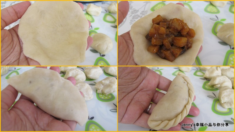 curry puff2